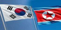 خواهرِرهبر کره شمالی، کره جنوبی را تهدید کرد