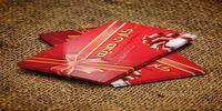 تغییرات شیوه صدور کارت هدیه و بن کارت