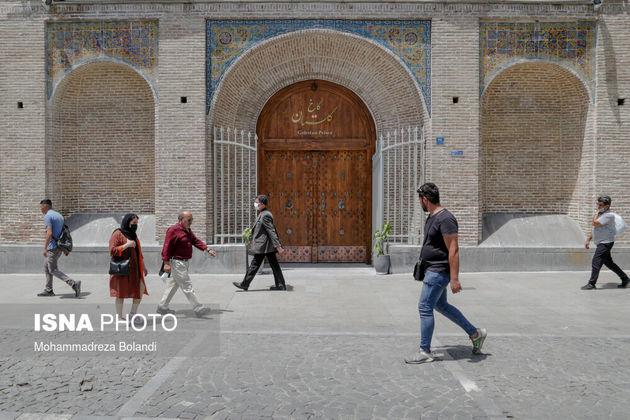 61928929_Mohammadreza-Bolandi-20-of-25-