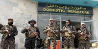 رویای جدید رهبران طالبان!