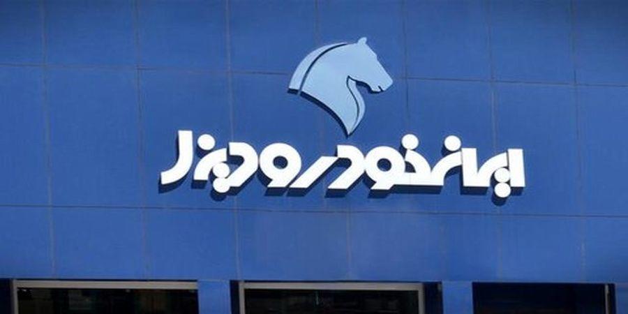 طرح جدید ایران خودرو با تخفیف 40 میلیونی