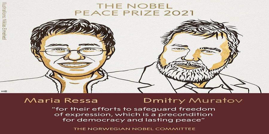 فوری/ برندگان جایزه صلح نوبل ۲۰۲۱ اعلام شد