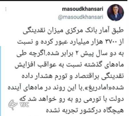 wRQVLIfPVGHQ - هشدار نائب رئیس اتاق ایران/منتظر تورمی باشید که تاکنون آن را تجربه نکردهاید!