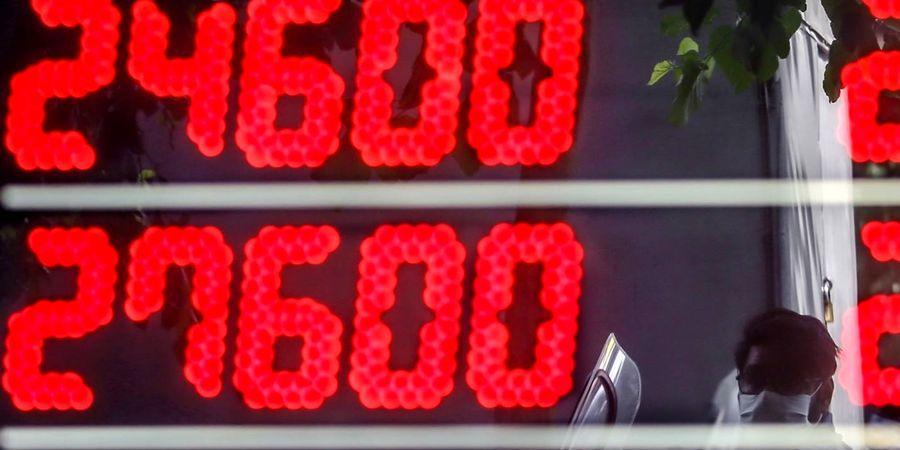 قیمت دلار منتظر حرکت درهم/ بلاتکلیفی در بازار ارز