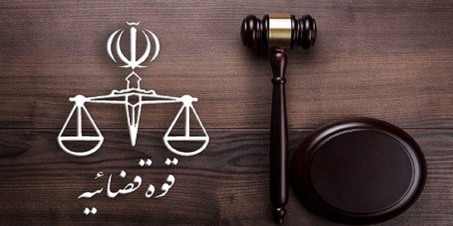فوت متهم ردیف اول شرکت مفتاح خودرو در زندان/ قوه قضاییه توضیح داد
