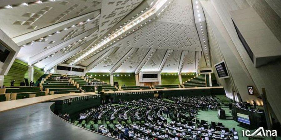 اقدام جدید مجلس درباره رمزارزها