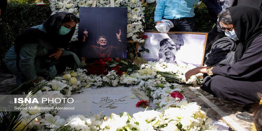 حال و هوای آرامگاه فردوسی در سالگرد درگذشت محمدرضا شجریان