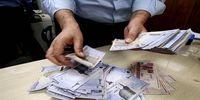 اتفاق عجیب:رشد پایه پولی منفی شد