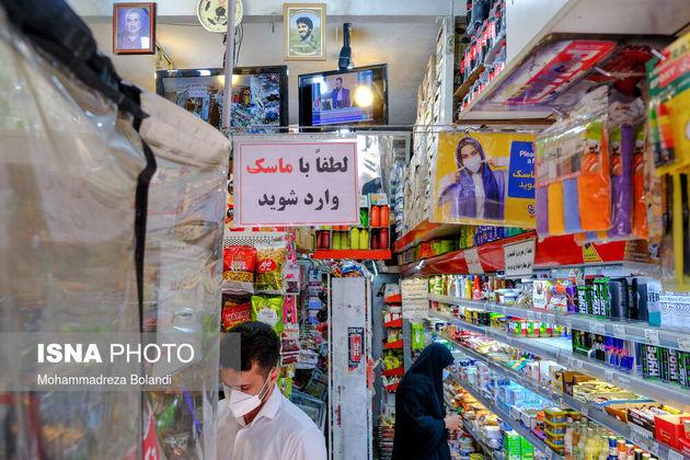 61949274_Mohammadreza-Bolandi-7-of-7-