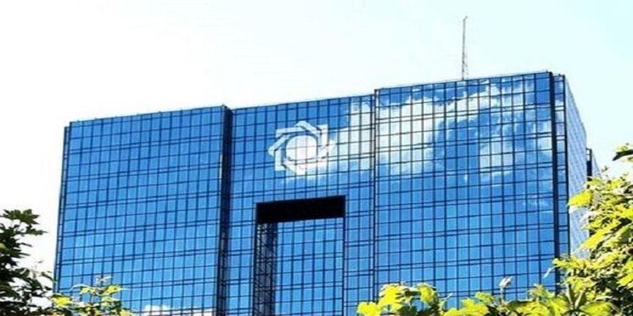 گزینههای ریاست بانک مرکزی رونمایی شد