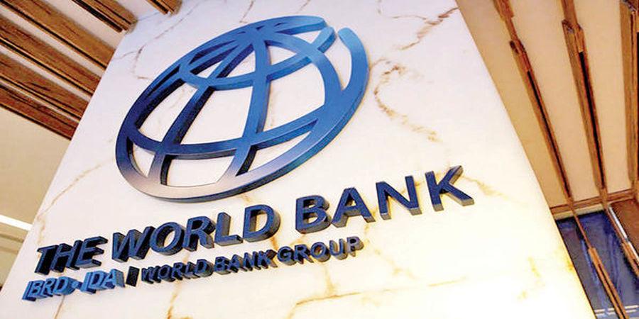 معرفی موانع رشد جهشی اقتصاد ایران توسط بانک جهانی